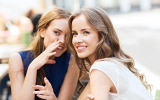 研究發現:人們喜歡八卦閒話的真正原因