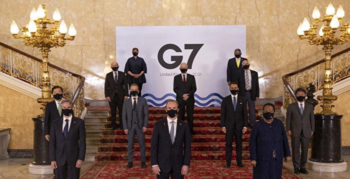 G7外長會議公報首挺台灣 強烈譴責中共