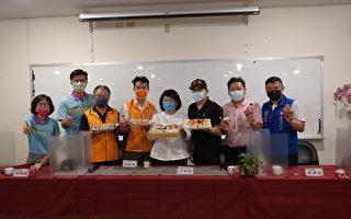 祥圃實業捐贈午餐食材 良作工場「究好豬」