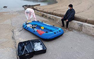 5天2起偷渡案 厦门男划船5小时赴台动机不明