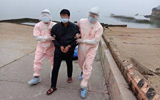 5天内第2起 中国男子驾橡皮艇偷渡