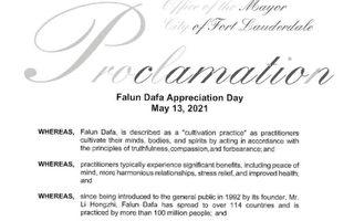 美佛州海濱城定5月13日為「感恩法輪大法日」