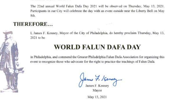 費城市長頒發褒獎令 慶祝世界法輪大法日