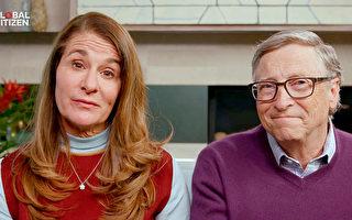 比尔‧盖兹与梅琳达正式离婚 女方保留盖兹姓