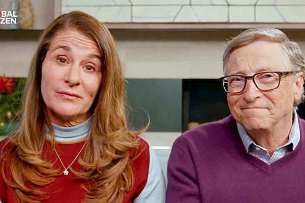 比爾‧蓋茲夫婦正式離婚 梅琳達不改姓