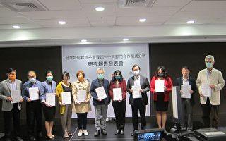 如何跨部門合作對抗假資訊 台灣專家提四建議