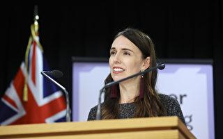 紐總理:新西蘭將呼籲明確Covid-19起源