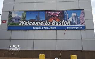波士頓旅宿行業恢復緩慢