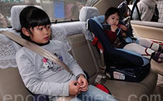 兒童座椅安全週 亞凱迪亞警方嚴抓違規者