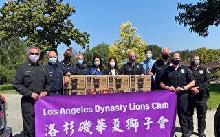 洛華夏獅子會捐物資 關心在地警消人員