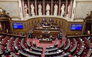 法參議院304:0通過挺台參與國際 史上第一次
