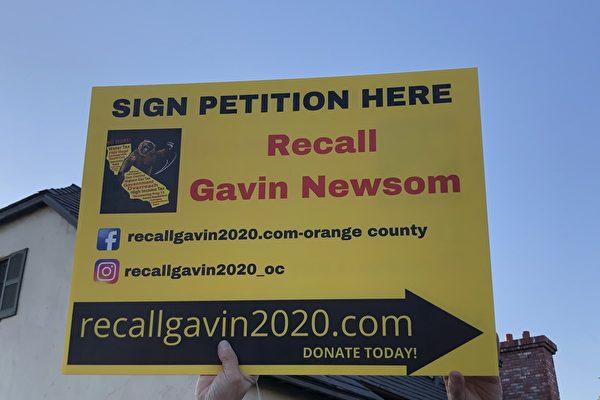最新民调:加州州长或在罢免选举中处于弱势