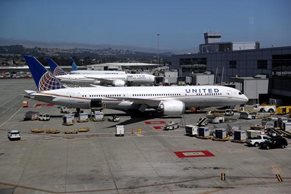 全美疫情趨緩 灣區三大機場客流量回升