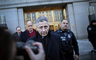 前纽约州议长萧华被勒令返回监狱