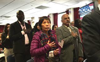 若新移民法通過 紐約市或有6萬華人受益