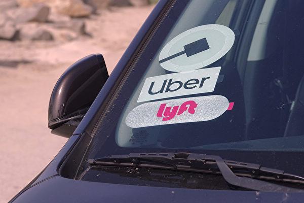 洛城缺司机 亚裔开优步每日500美元入袋