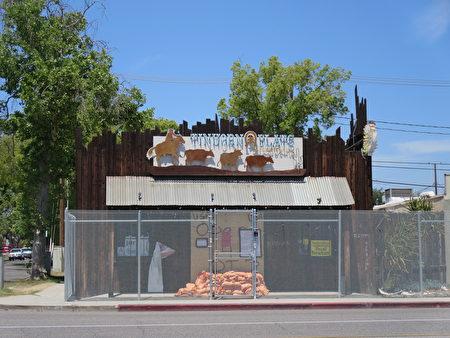 錫角宅餐館外金屬網何時能撤掉?
