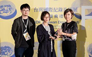 第12屆TIDF紀錄片影展 《理大圍城》獲華人首獎