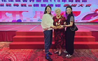 91岁奶奶获选模范母亲 魏如萱新歌当贺礼