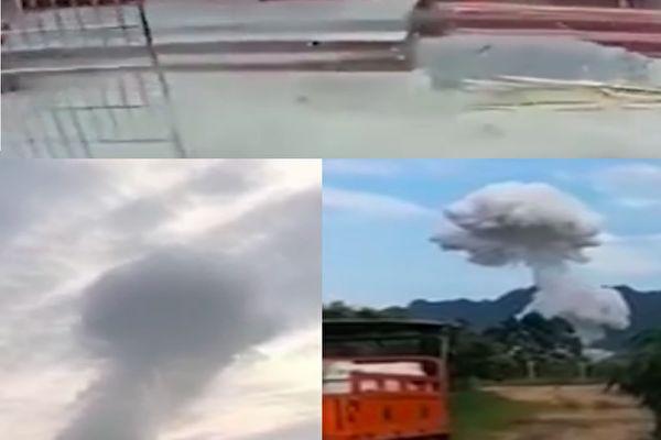 """广西百色爆炸现""""蘑菇云"""" 致1死3伤"""