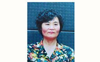 辽宁法轮功学员姜伟被监狱投入精神病院迫害