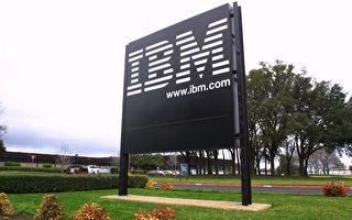 IBM公布2奈米技術 專家:難撼台積電地位