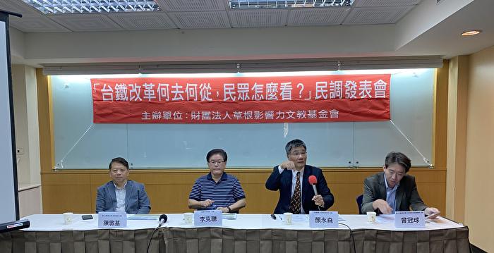 台鐵事故 民調:近7成民眾認為總統應主導改革