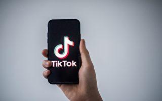 996文化 英國求職者拒TikTok職缺