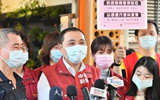 侯友宜:新北11家防疫旅館 開始就分艙分流
