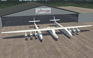 世界翼展最大双体飞机成功完成二次试飞
