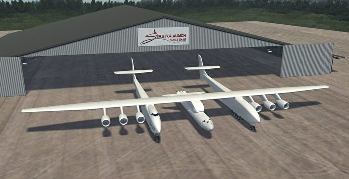 世界翼展最大雙體飛機成功完成二次試飛