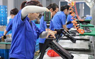 中共补贴中企收购海外工厂 规避贸易壁垒