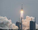 長征5B火箭殘骸墜印度洋 NASA譴責中共不負責