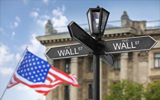 【財經話題】投資人關注美國四月通脹數據