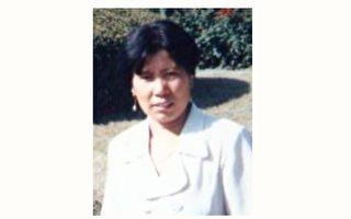 法轮功学员谢宝凤遭监狱迫害致残 仍受体罚