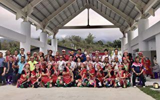 傳承部落文化 池上鄉慶豐部落聚會所啟用