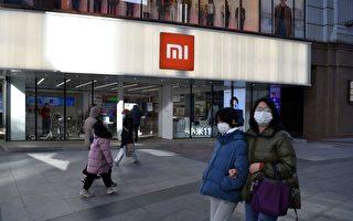 印度暂停批准中国WIFI模块 波及多公司产品