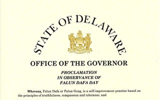 德拉華州長褒獎祝賀513世界法輪大法日