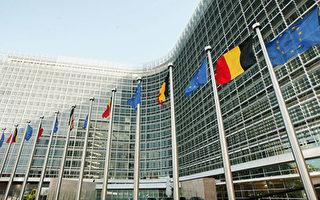 减少对华供应链依赖 欧美破中共野心?