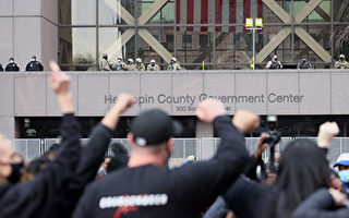 明州弗洛伊德案 涉事前警察被判监22年半