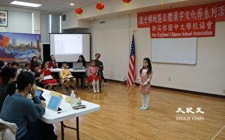 「正體漢字文化節」線上學藝競賽頒獎