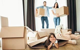 疫情使人们搬出大都市 与家人相处是主因