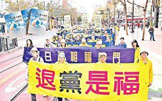 中共副国级官员贴身随从退出中共组织