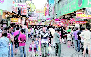 香港夫妻移民来台 开餐车美食会友感受人情味