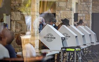 德州众议院通过选举诚信法案