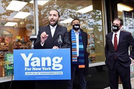 代表猶太社區的州眾議員艾興斯坦(左)支持楊安澤競選紐約市長。