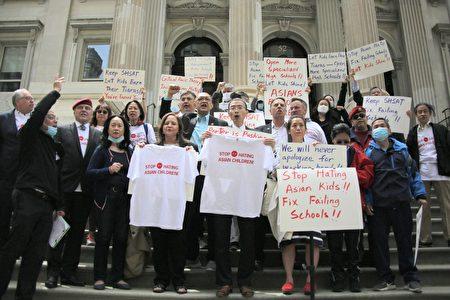包括紐約同源會、教育倡導組織「PLACE NYC」、紐約市居民聯盟等多個社區團體5日在紐約市教育局大樓前舉行集會抗議,呼籲教育總監修復辦學失敗的學校。