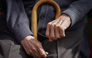 移民養老金等待期或將從10年調整為20年