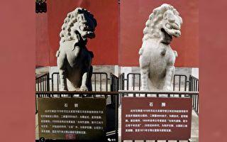袁斌:北京石獅「改口」,文革要翻案的信號?