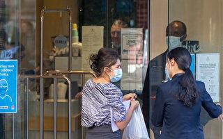 六名已接种疫苗旅行者在酒店检疫中呈阳性